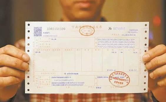 税务 正文  收到湖北省增值税普通发票一张,发票上盖公章,能否入账?